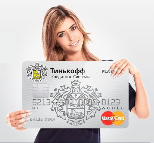 Кредитный лимит до 300000 рублей.